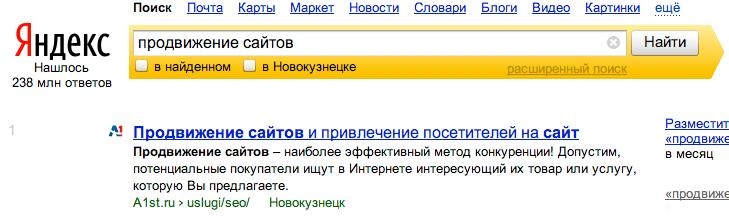 Студия А1 в Новокузнецке