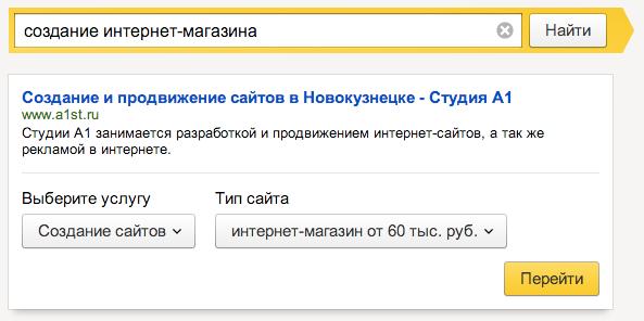Снимок_области_экрана_10.07.13,_15_30